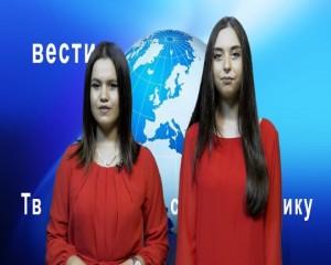 IMG-61f61eadc3919ec54aaa1080bfc12b06-V-540x432